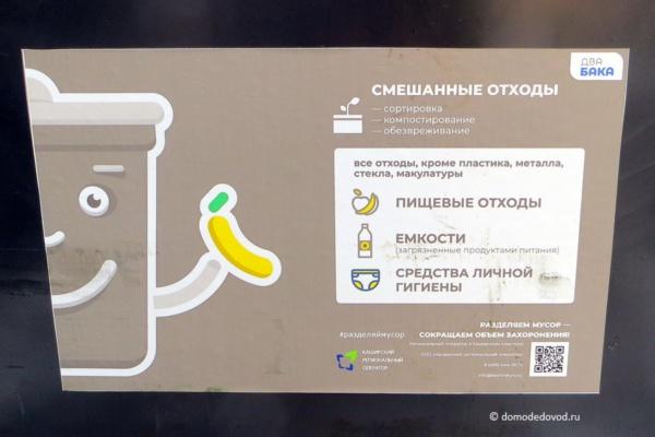 Серые контейнеры с бананами