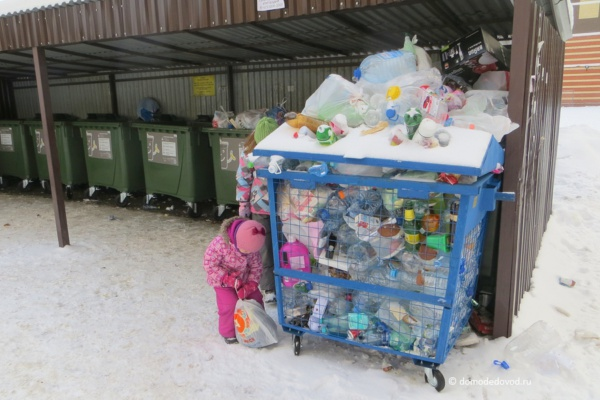 Площадка для мусора в Домодедово