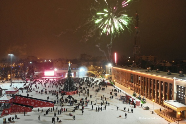 Новый Год Домодедово