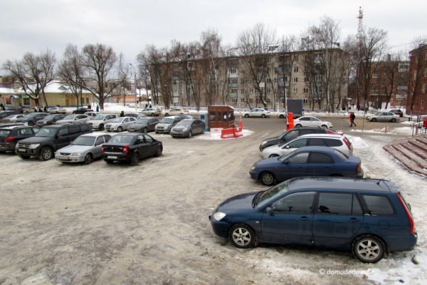 Парковка около «Домоса»