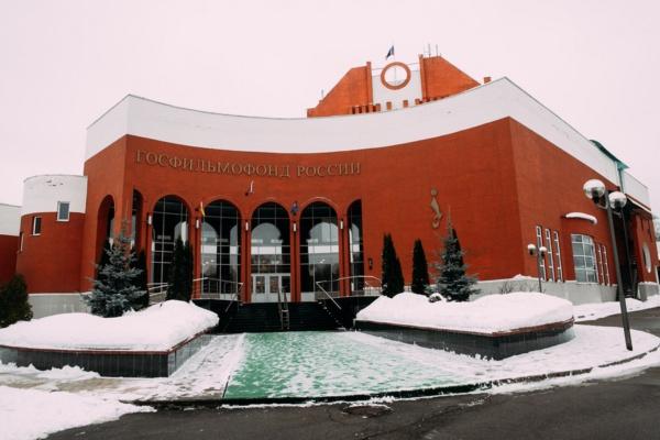 Фестиваль архивного кино «Белые Столбы»