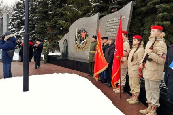 Митинг к 30-летию завершения спецоперации советских войск в Афганистане