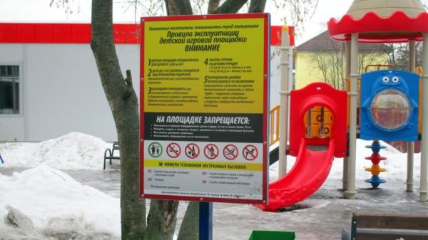 Детская площадка и самострой на Советской, 13