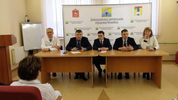 Министр здравоохранения Подмосковья проинспектировал медучреждения
