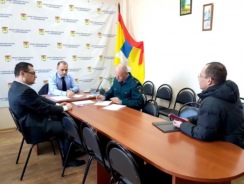 Начальник Главгосстройнадзора Артур Гарибян провёл выездной личный прием в Домодедово