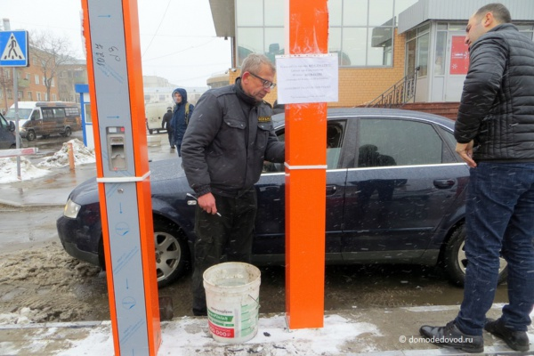 Парковка у станции Домодедово