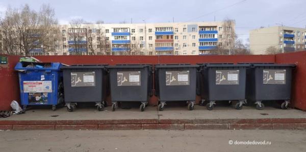 Мусорные контейнеры, ул. Советская, 54