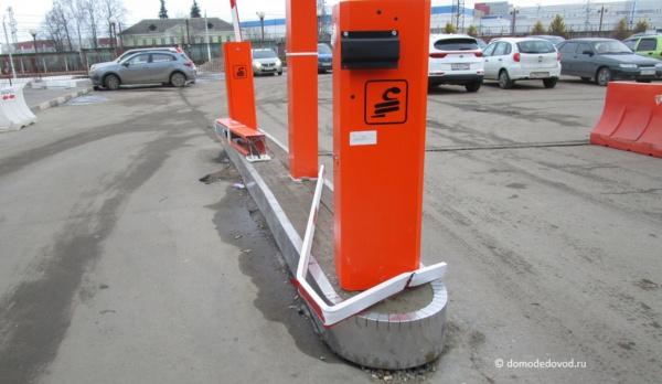Парковка у станции возле магазина «Домос»