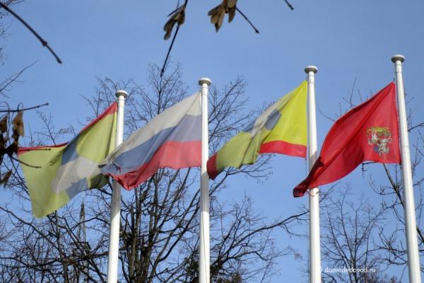 Перевернутые флаги в Домодедово