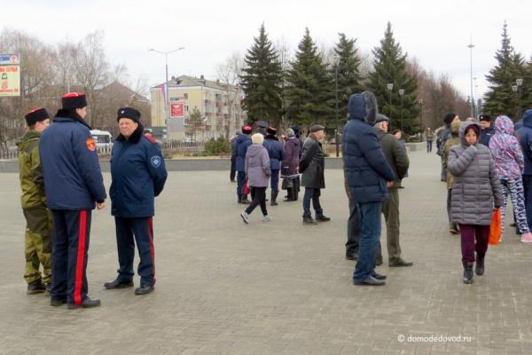 Казаки в Домодедово
