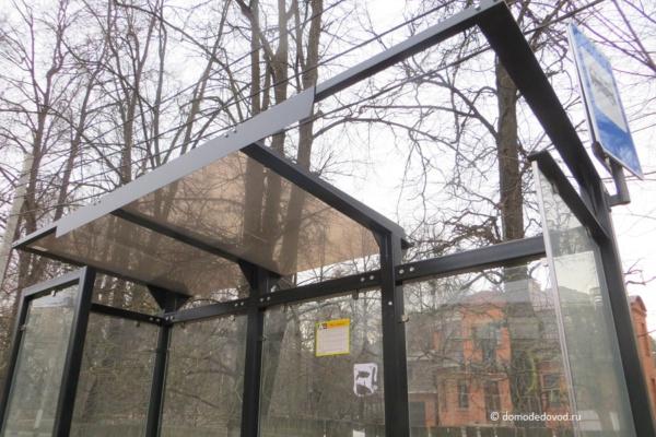 Автобусная остановка «Музыкальная школа» на улице Талалихина