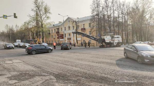 Ремонт дорог в Домодедово