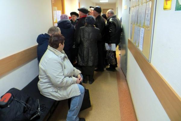 В МФЦ Домодедово