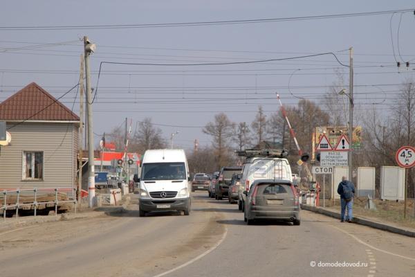 Переезд в Востряково