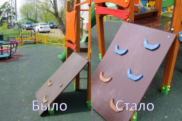 Детские площадки. Было - Стало