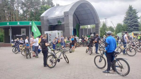 Велопарад-2019