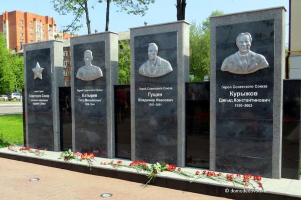 9 мая в Домодедово