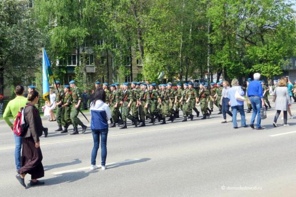 День Победы в Домодедово