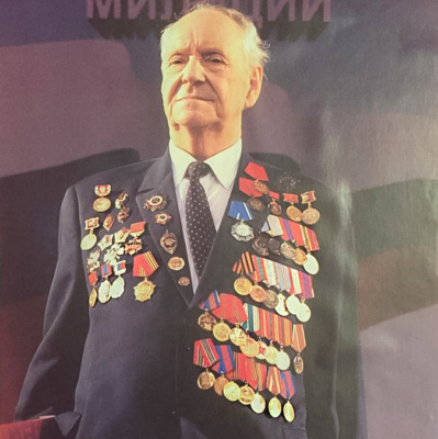 Копылов Николай Михайлович