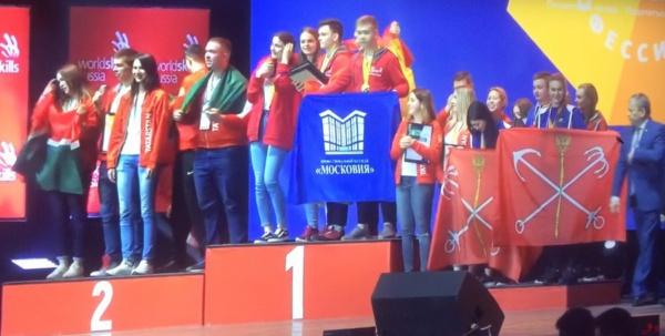 """Колледж Московия в пятый раз стал Чемпионом Национального Чемпионата """"Молодые профессионалы"""""""
