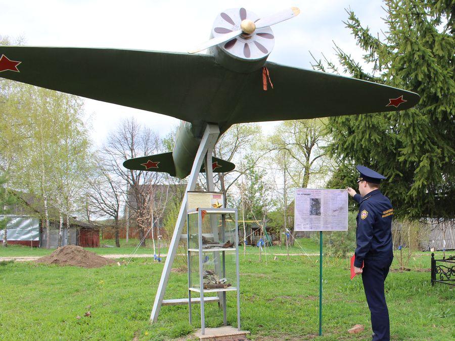 Памятник Талалихину в Домодедово