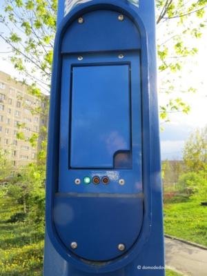 Зарядка для электромобилей в Домодедово