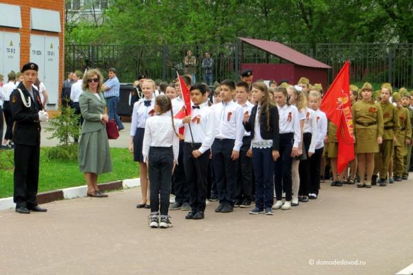 Смотр строя и песни в Домодедово