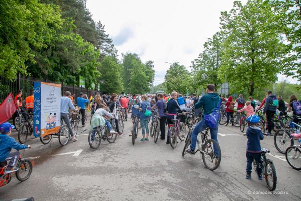Большой велопарад