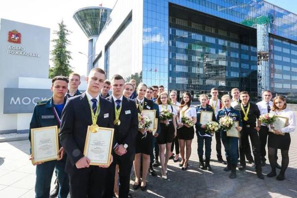 Награждение в Правительстве Московской области