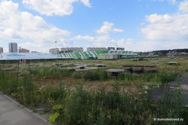 Строительство «Ашана» и «Декатлона» в Домодедово
