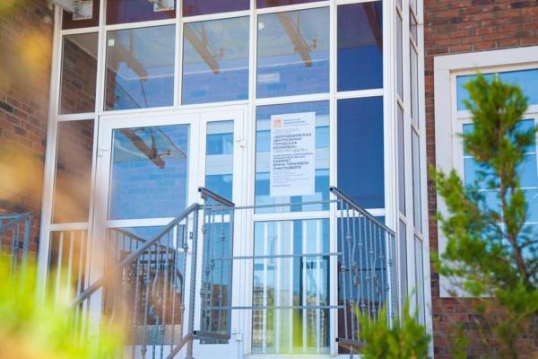 На улице Батырева, в доме № 35 открылось терапевтическое отделение
