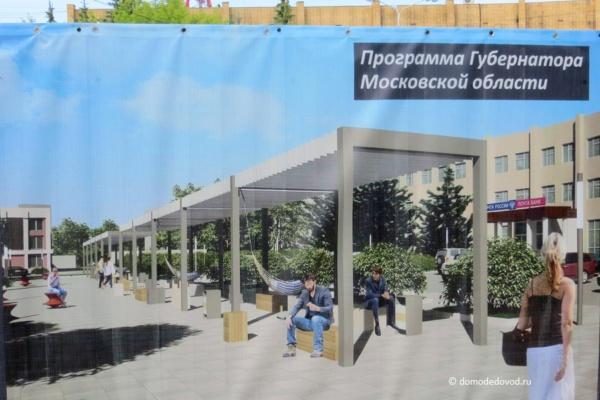 Реконструкция площади перед главпочтамптом