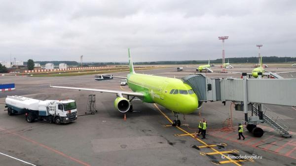 Самолеты S7 в аэропорту Домодедово