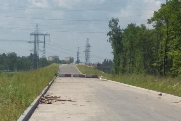 Дорога на Киселиху