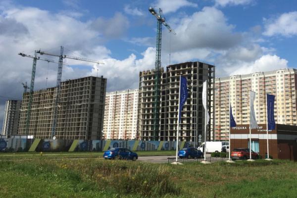ЖК Домодедово-Парк. Фото: mskguru.ru