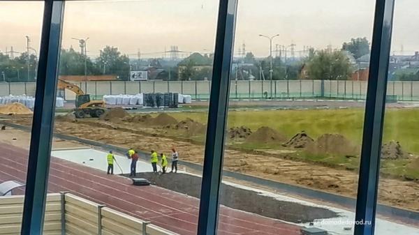 Работы на стадионе «Авангард»