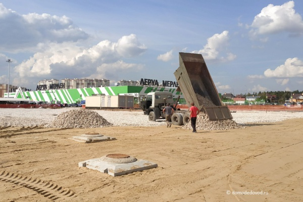 Строительство «Ашана» в Домодедово
