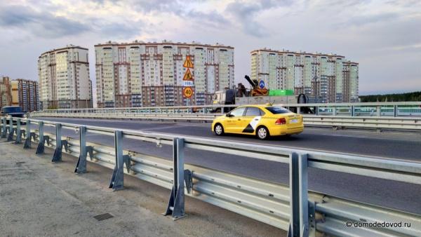 Дорога в Новом Домодедово