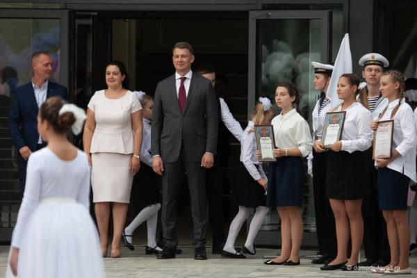 Открытие новой школы в Домодедово