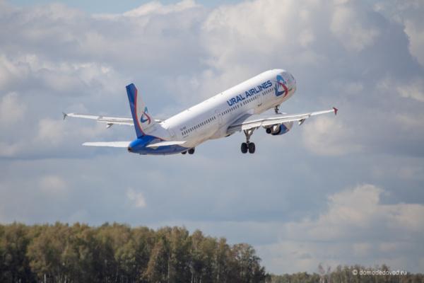 Самолет Ural Airlines