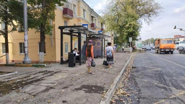 Реконструкция тротуара