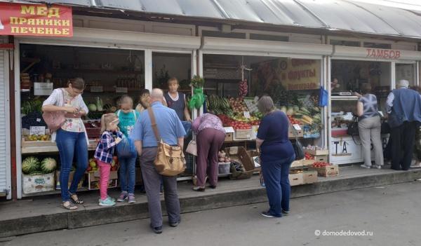 Поляна, Домодедово