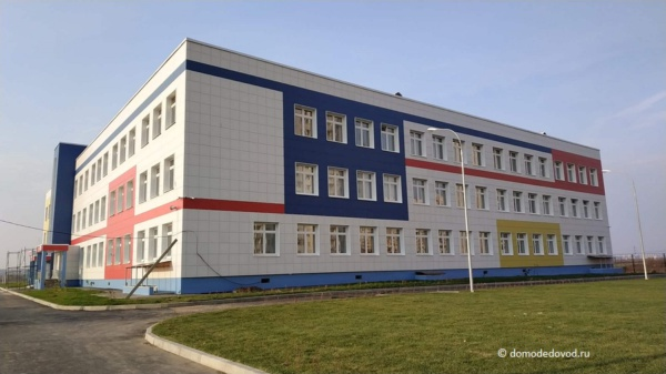 Школа в ЖК «Домодедово-Парк»