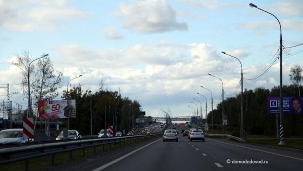 Дорога А105 Москва — аэропорт Домодедово