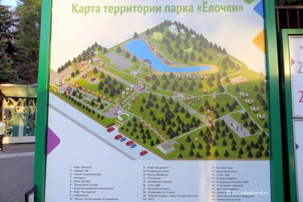 Карта парка «Ёлочки»