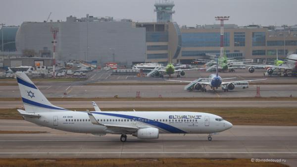 Самолет авиакомпании El Al в аэропорту Домодедово