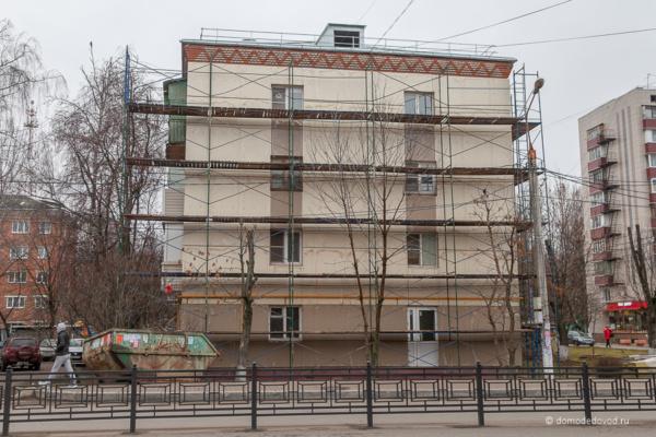 Обновление фасадов многоквартирных домов