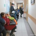 Очередь в кабинет МособлЕИРЦ