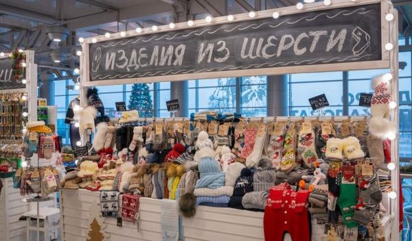 Аэропорт Домодедово готов к встрече Нового года