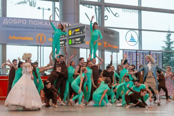 Флешмоб в аэропорту Домодедово имени Ломоносова
